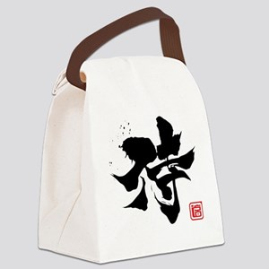 samurai kanji asian japanese chin Canvas Lunch Bag