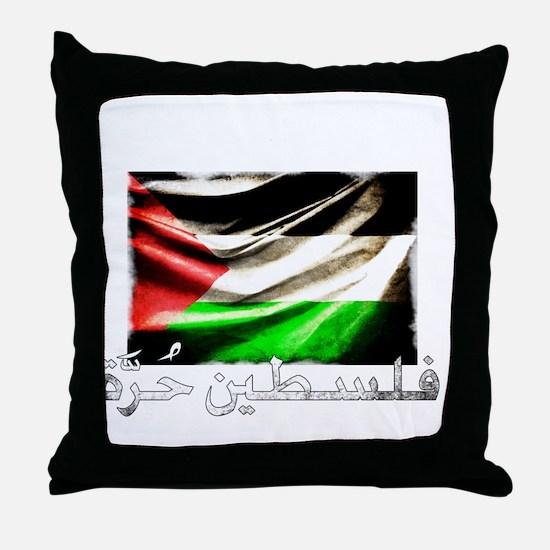 free-palestine-grunge Throw Pillow