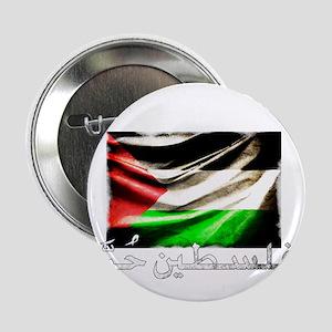 """free-palestine-grunge 2.25"""" Button"""