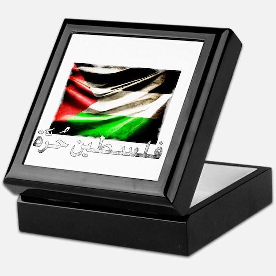 free-palestine-grunge Keepsake Box