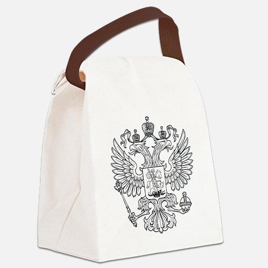 royal russian eagle crest symbol  Canvas Lunch Bag