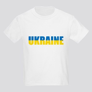 Ukraine Kids T-Shirt