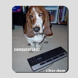 computer_skillz Mousepad