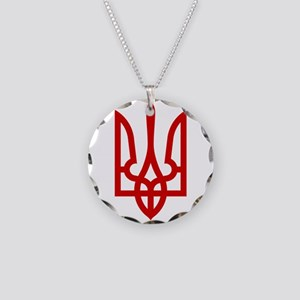 Tryzub (Red) Necklace Circle Charm