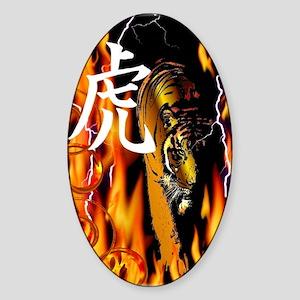 TIGER TIGER BURNING BRIGHT Sticker (Oval)