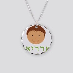 Adrian Hebrew Writing Necklace Circle Charm