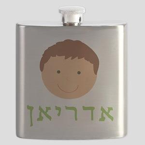 Adrian Hebrew Writing Flask