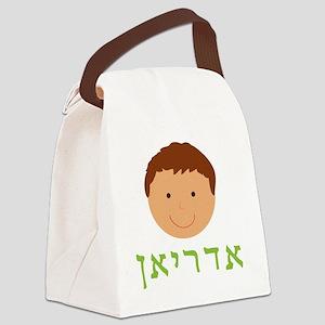 Adrian Hebrew Writing Canvas Lunch Bag