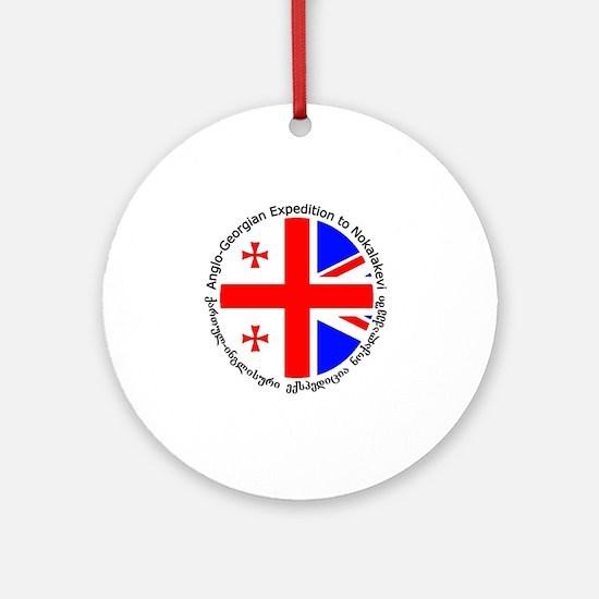 AGEN 2009 logo Round Ornament