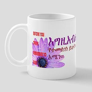 00-thanks to GOD-cup copy Mug