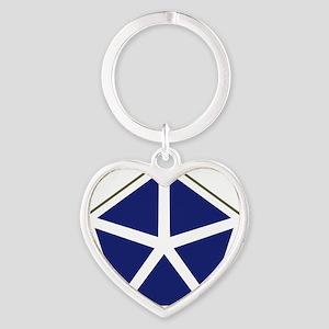 V Corps Heart Keychain