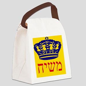 Chabad_Mashiach_Flag_iPad_2 Canvas Lunch Bag