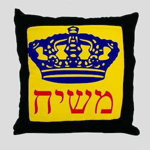 Chabad_Mashiach_Flag_iPad_2 Throw Pillow