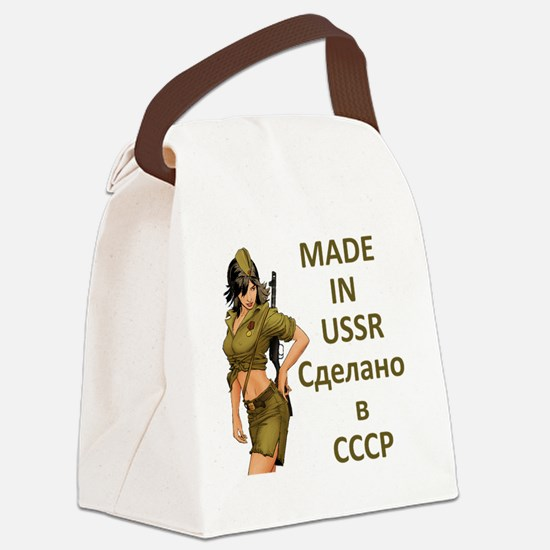 Made_in_USSR Canvas Lunch Bag