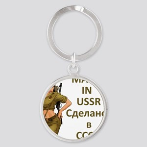 Made_in_USSR Round Keychain