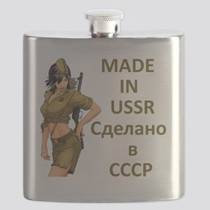 Made_in_USSR Flask