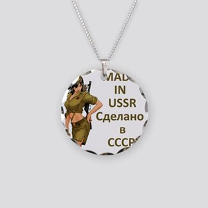 Made_in_USSR Necklace Circle Charm