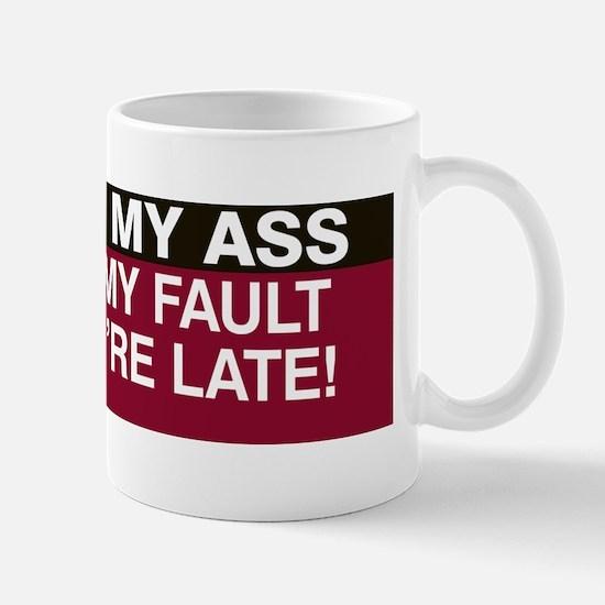 urlatedkred Mug