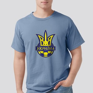 Ukrainian Futbol, football, soccer T-Shirt