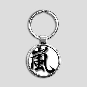 Arashi Round Keychain