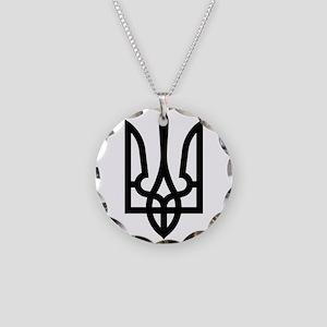Tryzub (Black) Necklace Circle Charm