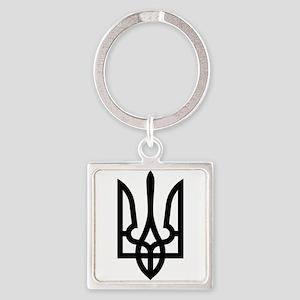 Tryzub (Black) Keychains