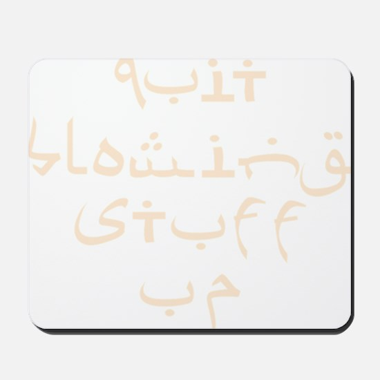 Quit Blowing Stuff Up Sand Text Mousepad