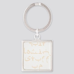 Quit Blowing Stuff Up Sand Text Square Keychain