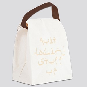 Quit Blowing Stuff Up Sand Text Canvas Lunch Bag