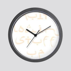 Quit Blowing Stuff Up Sand Text Wall Clock