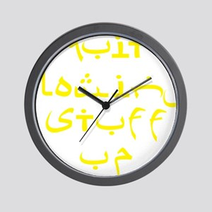 Quit Blowing Stuff Up Yellow Text Wall Clock