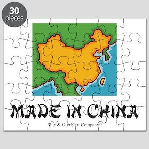 China Map Puzzle.Map Of China Puzzles Cafepress