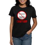 COURTSHIP Women's Dark T-Shirt