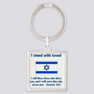 stand_w_israel Square Keychain