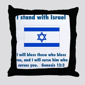 stand_w_israel Throw Pillow