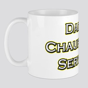 dadsshirt Mug