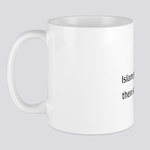 12X12_Islam_pedestal Mug