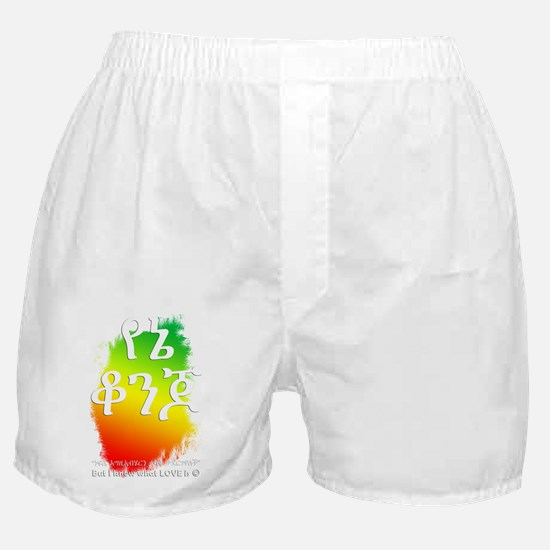 yene konjo copy-4 Boxer Shorts