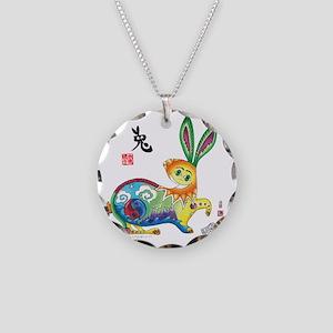 Rabbit Final_5_chop Necklace Circle Charm