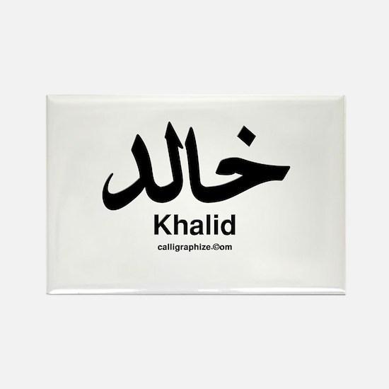 Khalid Arabic Calligraphy Rectangle Magnet