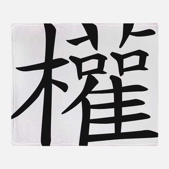 chinese sign power Throw Blanket