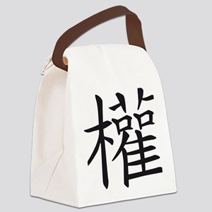 chinese sign power Canvas Lunch Bag