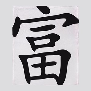 chinese sign rich Throw Blanket