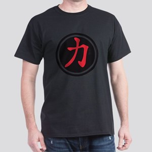 Chinese sign strength Dark T-Shirt