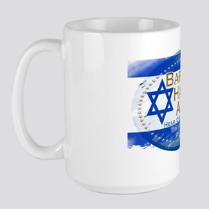 Hear O Israel Large Mug