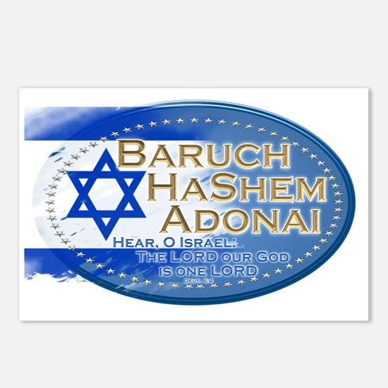 Hear O Israel Postcards (Package of 8)