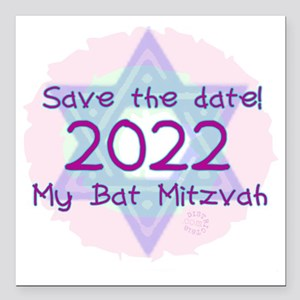 "save_the_date_2022 Square Car Magnet 3"" x 3"""