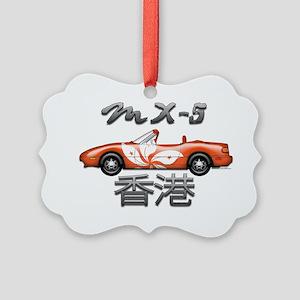 mx5 hong kong Picture Ornament