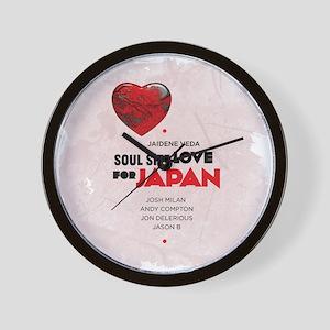SSL_japan_tee_color Wall Clock