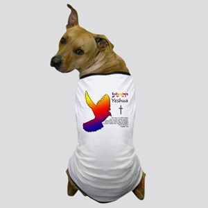prince_of_peace1 Dog T-Shirt